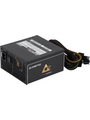 PC Power Supply Unit ATX 2.x 650 W Buy {0}